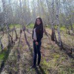Photo Ириска